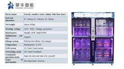 Supermercado inteligente automático vidrios dobles agua Barreled bebidas comerciales de arroz aceite de máquina expendedora de armario
