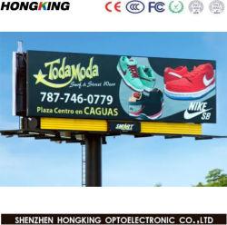 مؤشر LED SMD Color لإعلانات Saving Energy Outdoor Advertising P8 عرض السعر