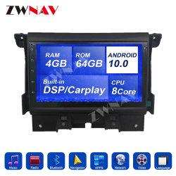 Android 10.0 64G Radio reproductor de DVD para Land Rover Discovery 4 coches reproductor multimedia de navegación GPS de la unidad de cabeza estéreo de auto IPS de audio y video