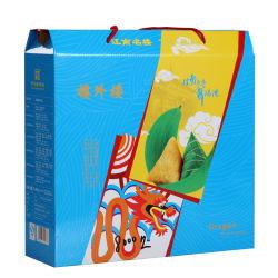 Boîte d'emballage en carton ondulé alimentaire (GL020)