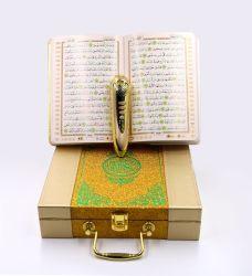 Leia Quran Islâmica falar Coran caneta de feltro Corão Jogador Ouro caneta de leitura