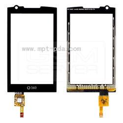إصلاح قطع غيار Samsung (I6410)