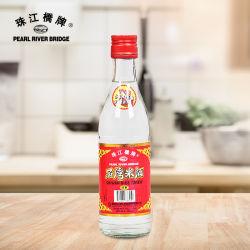 珠江大橋四湾ライス( 250ml )ヘルシーな料理のアルコール