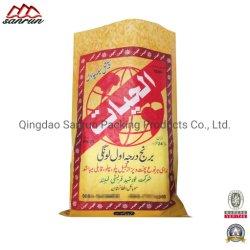 حقيبة/كيس/كيس/الأرز المنقوع PP سعة 25 كجم، 10 كجم، بوسادة PP