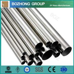 201 304 316 904L de Duplex 2205 2507 Gelaste/Naadloze Pijp van het Roestvrij staal (Rond/Vierkant /Rectangle)