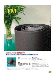 ヘビーデューティ防水シリコンカーバイド研磨布 FM93yx
