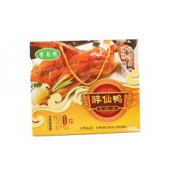 Logo personnalisé Don de la Chine Shopping sac de papier kraft brun