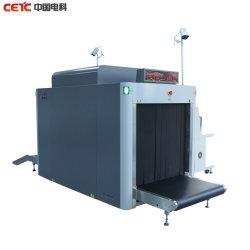 X Ray сканер багажного отделения с маркировкой CE, FDA, FCC одобрила, двойной вид