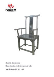 Creative ornements de sculpture des ménages de l'artisanat traditionnel dans des sièges en acier inoxydable Président du mobilier de style chinois