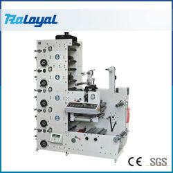 Cinco cores automática do rolo de papel Kraft de máquinas da Impressora