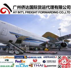 Международные воздушные транспортные для мужчин