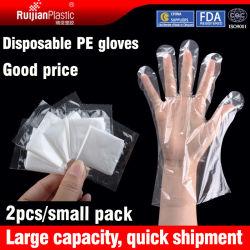 PE de alta densidad de plástico desechable Guantes de trabajo para Restaurante dobla individualmente guantes