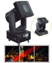 2kw - 5kw Moving Head Dicolor Search Light