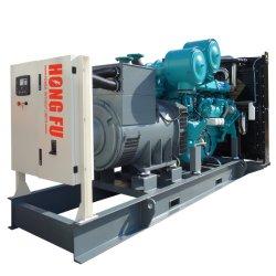 800KW/1000kVA 880kw/1100kVA generador diesel Perkins de alta calidad excelente rendimiento