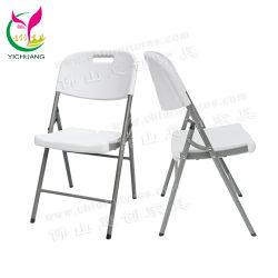 Hyc-P19販売のための白いキャンプ浜党プラスチック食事の折りたたみ椅子