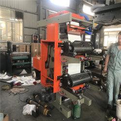Máquina de impresión de plástico de la producción de la bolsa de papel de embalaje para bolsas de chaleco y bolsa de ropa