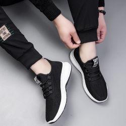 Chaussures de sport d'extérieur pour homme baskets de running anti-dérapante Chaussures d'athlétisme