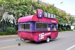 Food Cooking Cart/Mobile Dining Car (CE-goedgekeurd)