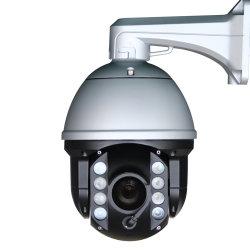 كاميرا CCTV تعمل بنظام تكبير/تصغير بصري بمعدل 180 مم بمعدل 33 مم بدقة 2 ميجابكسل وIP66 مقاومة للماء كاميرا PTZ بنظام قبة القبة للتحكم عن بعد تعمل بتقنية IP لشبكة خارجية