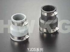 Flexible Koppelungen - Reduzierer SAE J1508Series (ASTMC 1173)