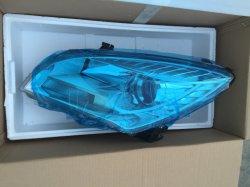 Changan CS35를 위한 차 Headlamps