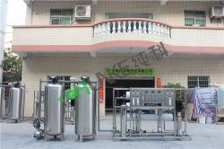 Chunke 3000L RO 시스템 물처리 공장 RO 물 정화기