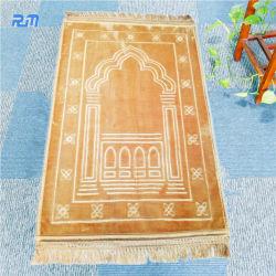 Última Oração Estilo Islâmica de retalhos de poliéster andar às ordens árabe em relevo o tapete de oração