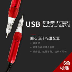 محترفة كهربائيّة مسمار فنّ مثقب قلم مبرد عمليّة صقل عمليّة شحذ آلة