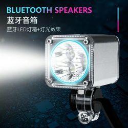 Motocicleta bicicleta/altavoz Bluetooth