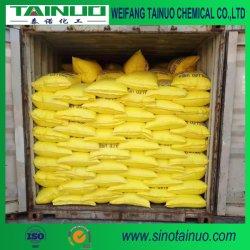 Nitrogent Düngemittel/Harnstoff mit N46% für Landwirtschafts-Pflanzen
