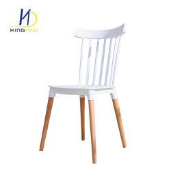Grande capacité de charge Bistro Restaurant en plastique de salle à manger avec chaises en bois
