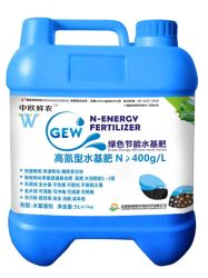 N-Energie flüssiges NPK Düngemittel für Obst und Gemüse