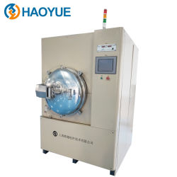 Haoyue P2-16の真空の炉内ろう付アルミニウム