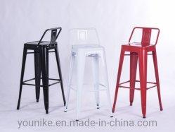 30 インチの金属製のバースツール Vintage Tolix Meta Chair 、バック付き 屋内外