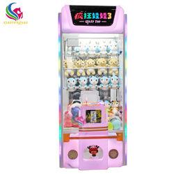 Аркады игрушка кукла приз торговые автоматы КРАН выступа игры машины
