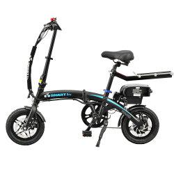 200-250W 12polegadas Balanceamento inteligente eléctricos rebatíveis Sepeda Ciclomotor Listrik Mini Electric Aluguer de frente e o LED traseiro