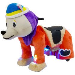 おもちゃの硬貨によって作動させるシカの動物の乗車