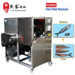 آليّة [فيش فيلّت] آلة/سمك السّلّور [سلمون ترووت] شريحة زورق آلة