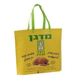 منتجات ساخنة منتجات المصنع البيع المباشر تسوق عصري أنيق الترويج منقط حقيبة غير منسوجة