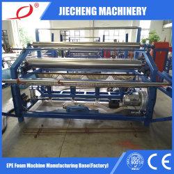 良い業績のパッキング機械のEPEのフィルムまたはシートのための熱気のヒーターJc-EPE-Zh2200が付いている厚化機械