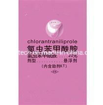 高い純度Chlorantraniliprole Tc 98%Tc 25kg/Drum