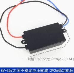 DC-DC Automobilregler 24V12V der Energie zu des Fahrzeug-12V2a