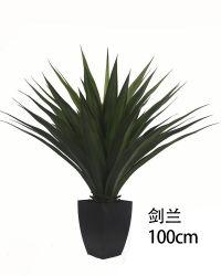 Épée Orchid Accueil La décoration est charmante plante artificielle