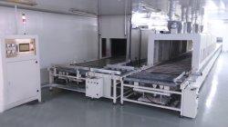 Température uniforme des performances de traitement thermique rapide Four infrarouge