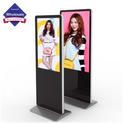43인치 심리스 실내 LCD HDMI 터치스크린 모니터 Android Smart TV 스탠드