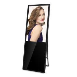 Écran LCD du système Android de réseau de signalisation numérique Affiche le lecteur portable de la publicité numérique