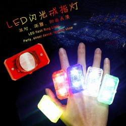 Alimentação de fábrica preço grossista levou as luzes do Anel do dedo com música ativado LED pisca a Luz do dedo