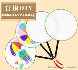 Pittura per bambini Blank ventilatore rotondo ventilatore asilo creativo