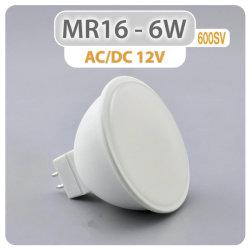 높은 에너지 절약 5W 반점 빛 LED MR16