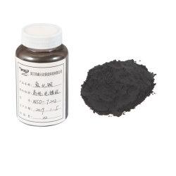 Superfine oxyde de cuivre actif pour le placage